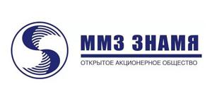 ММЗ Знамя